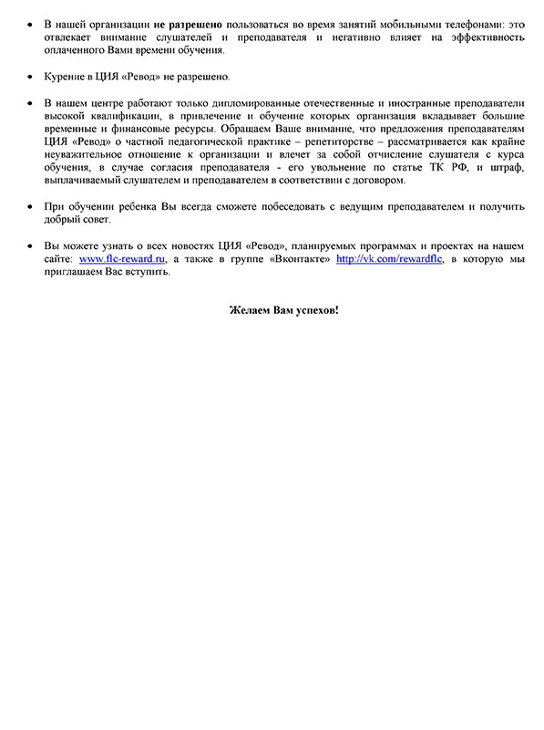 стр.12