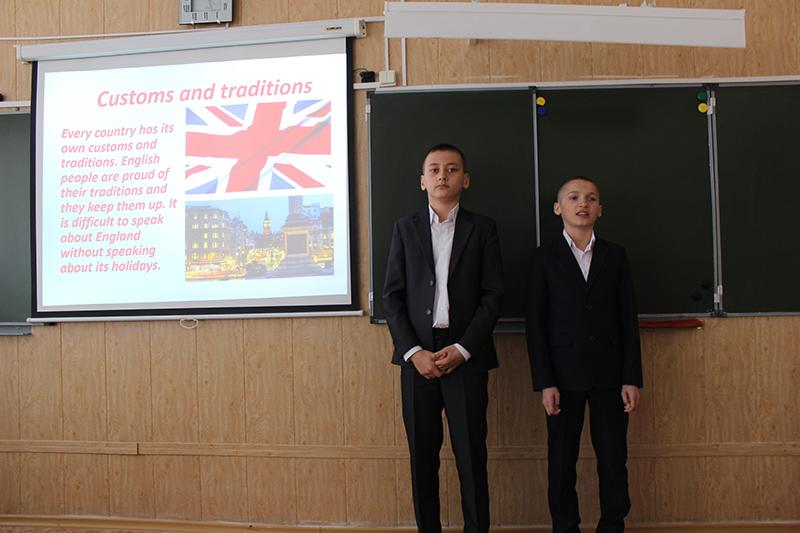 Городской конкурс проектов на иностранных языках «Lingua-project»